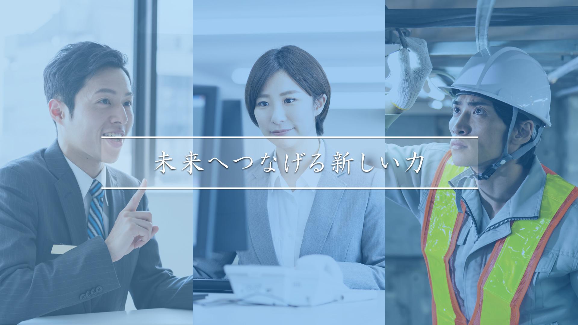 佐々木工務株式会社・施工実績
